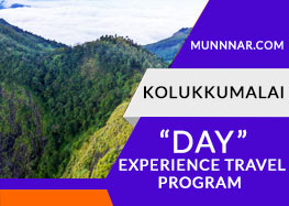 Kolukkumalai Day Experience as a tourist destination